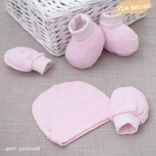 Комплект набор для новорожденного в роддом, летний Крошкин дом розовый
