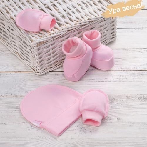 Комплект набор для новорожденного в роддом, демисезонный Крошкин дом розовый