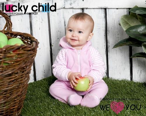 Комбинезон Lucky Child ПОЛОСКИ с капюшоном на молнии (арт. 4-13) экрю,размер 26 (80-86)