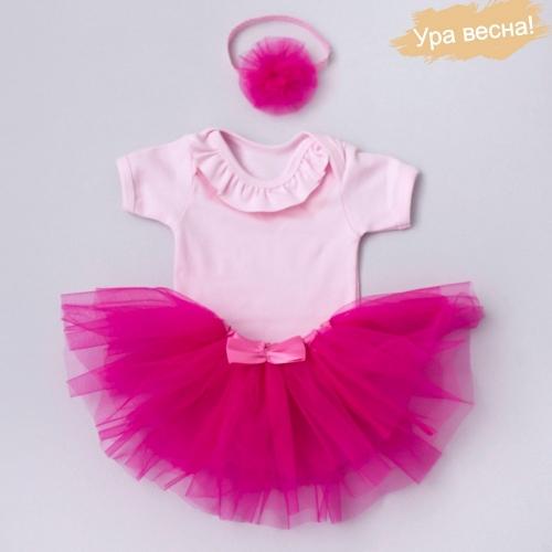 Комплект для девочки Клубника весна-осень Крошкин дом р.28 (рост 86-92см), розовый