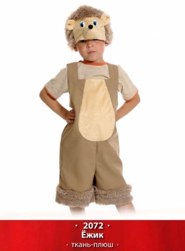 Карнавальный костюм Ёжик ткань-плюш (полукомбинезон, маска) 3-6 лет