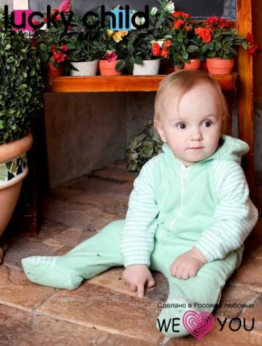 Комбинезон Lucky Child ПОЛОСКИ с капюшоном на молнии (арт. 4-13 зеленый),размер 18 (56-62)