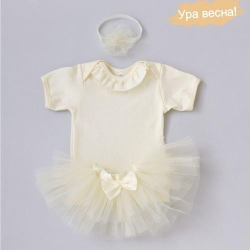 Комплект для девочки Крем демисезонный Крошкин дом р.24 (рост 74-80см), молочный