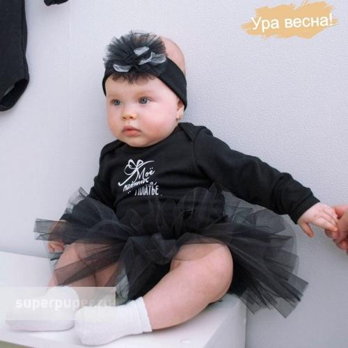 Комплект для девочки Клубника весна-осень Крошкин дом р.26 (рост 80-86 см), черный