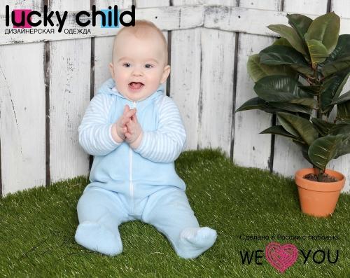 Комбинезон Lucky Child ПОЛОСКИ с капюшоном на молнии (арт. 4-13 голубой),размер 26 (80-86)