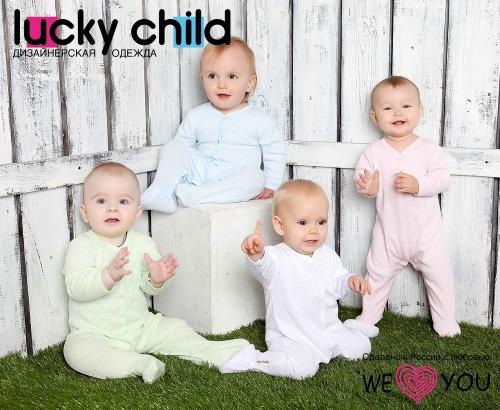 Комбинезон Lucky Child АЖУР голубой  (арт. 0-12 гол),размер 20 (62-68)