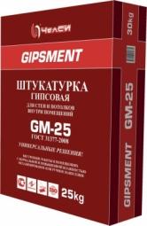 Штукатурка ЧелСи универсальная гипсовая смесь серая GYPSMENT GM-25 30 кг