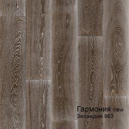 Линолеум Полукоммерческий Комитекс Лин Гармония 35-963D Зеландия 3,5 м