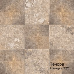 Линолеум Бытовой Комитекс Лин Печора 35-222М Ариадна 3,5 м