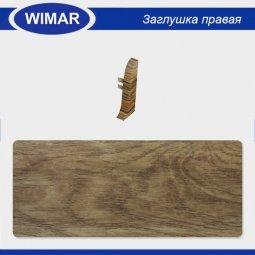 Заглушка торцевая правая Wimar 821 Дуб Робеалис