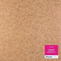 Линолеум бытовой Tarkett Европа Arabeski 1 1,5 м