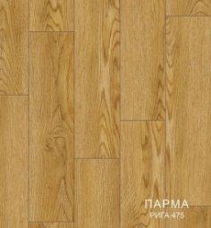 Линолеум Бытовой Комитекс Лин Парма 30-475 Рига 3 м рулон