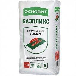 Клей для плитки Основит Базпликс Т-10 (АС10) 25кг