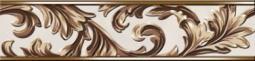 Бордюр Golden Tile Виолла бежевый 021311 250х60