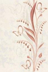 Декор Береза-керамика Нарцисс лето розовый 20х30