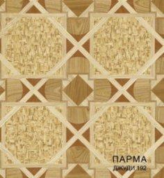 Линолеум Бытовой Комитекс Лин Парма 30-192 Джуди 3 м
