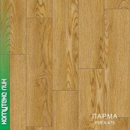 Линолеум Бытовой Комитекс Лин Парма 25-475 Рига 2,5 м