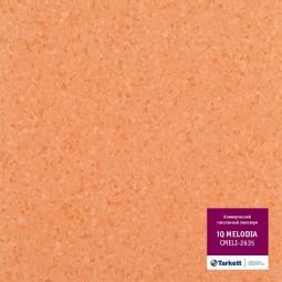 Линолеум коммерческий гомогенный Tarkett IQ Melodia CMELI-2635 2 м