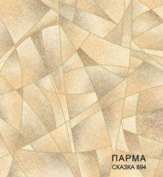 Линолеум Бытовой Комитекс Лин Парма 35-894 Сказка 3,5 м