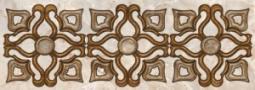 Бордюр Нефрит-керамика Гермес 05-01-1-93-03-15-125-0 25x9 Коричневый