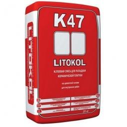 Клей Litokol К47 цементный для укладки керамической плитки для внутренних работ 25 кг