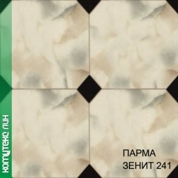 Линолеум Бытовой Комитекс Лин Парма 20-241 Зенит 2 м