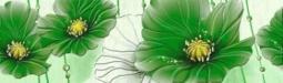 Бордюр Golden Tile Маргарита зеленый Б84371 200х60