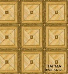 Линолеум Бытовой Комитекс Лин Парма 15-121 Эрмитаж 1,5 м