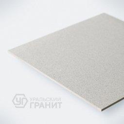 Керамогранит Уральский Гранит У026 Соль-перец Светло-серый 60х60 Полированный