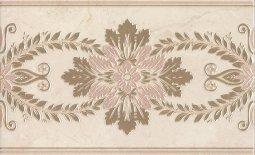 Декор Kerama Marazzi Мармион MLD\A04\6241 25х40 бежевый