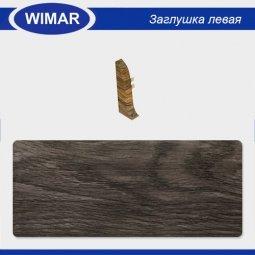 Заглушка торцевая левая Wimar 823 Дуб Каменный