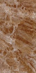 Плитка для стен Нефрит-керамика Бельведер 00-00-5-10-01-15-410 50x25 Коричневый