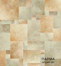 Линолеум Бытовой Комитекс Лин Парма 15-281 Аршан 1,5 м