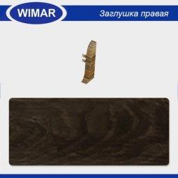 Заглушка торцевая правая Wimar 818 Дуб Гартвис