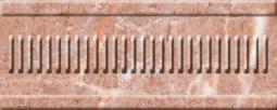 Бордюр Нефрит-керамика Грато 13-01-1-22-42-41-420-1 25x10 Розовый