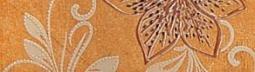 Бордюр ВКЗ Тавола В1 желтая 25x6.5