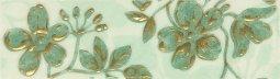 Бордюр Шаxтинская Плитка Модена Зеленый 01 20x5.7