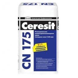 Смесь Ceresit CN175 универсальная самовыравнивающаяся (стяжка+финишный ровнитель) 25кг