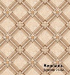Линолеум Бытовой Комитекс Лин Версаль 40-912M Босфор 4 м