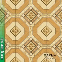 Линолеум Бытовой Комитекс Лин Парма 25-771 Глитэ 2,5 м рулон