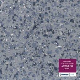 Линолеум коммерческий гетерогенный Tarkett Acczent Pro 100007 2,5 м