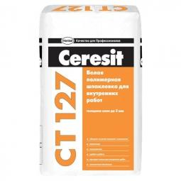 Шпатлевка Ceresit СТ127 для внутренних работ полимерная белая 25 кг