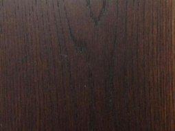 Паркетная доска Arden Дуб Мадейра коричневый