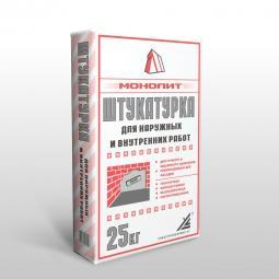 Штукатурка Монолит цементная для наружных и внутренних работ 25 кг