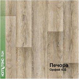 Линолеум Бытовой Комитекс Лин Печора 40-432D Орфей 4 м