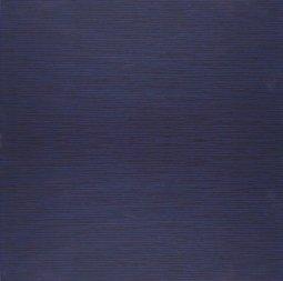 Плитка для пола ВКЗ Адель 40x40
