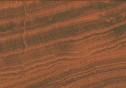 Плитка для стен ВКЗ Версаль коричневая 28x40