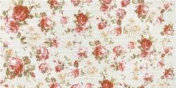 Плитка для стен Нефрит-керамика Жардин 00-00-5-10-10-81-532 50x25 Розовый