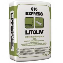 Самонивелирующаяся смесь для пола Litokol Litoliv S10 EXPRESS для внутренних работ 20 кг