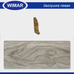 Заглушка торцевая левая Wimar 822 Дуб Альба